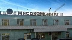 Казанский мясокомбинат продал свои бренды Самаре