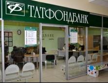 Крушение «Татфондбанка»: очереди у закрытых офисов и «принцип домино»